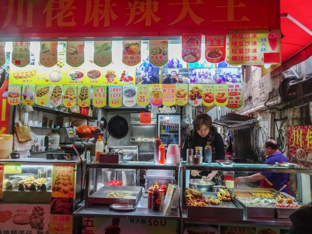 Hong Kong Street Food Vendor